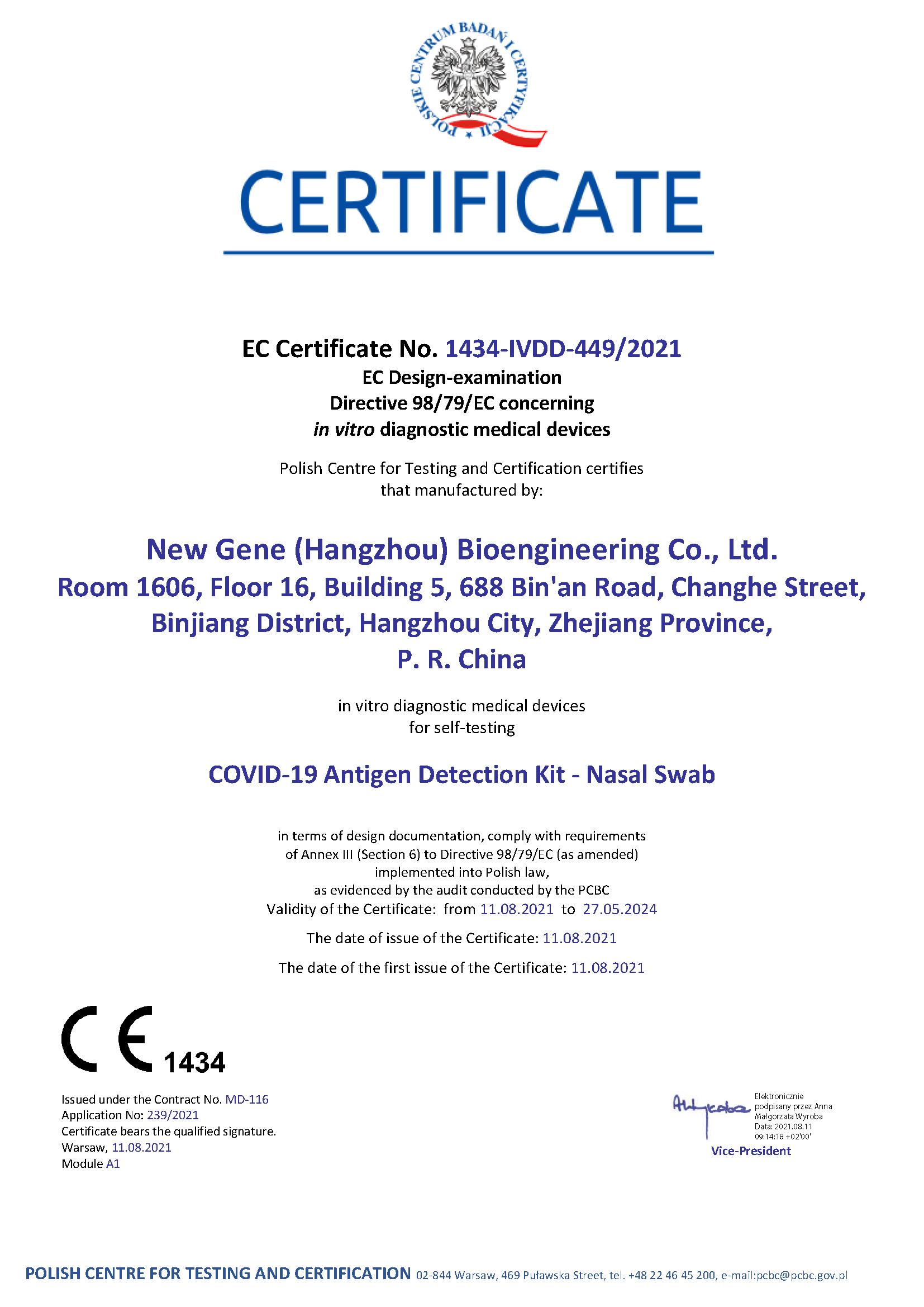 New Gene COVID-19 Antigen Detection Kit -  Self Test Certificate(PCBC 1434)